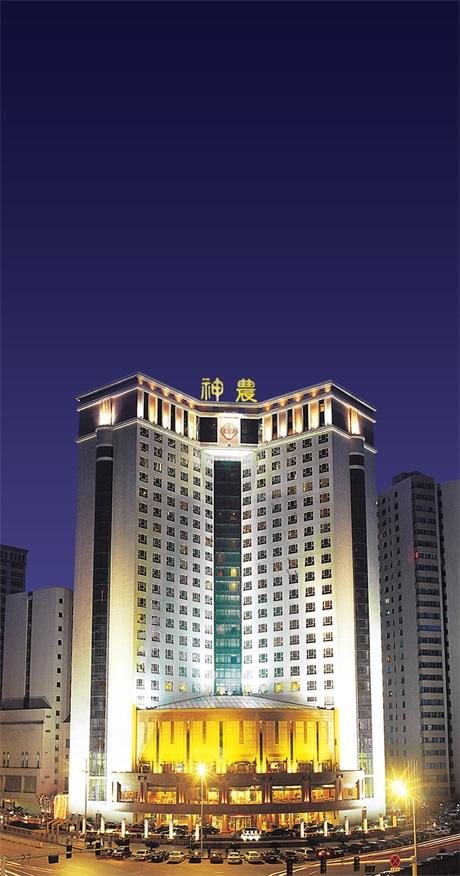 神农大酒店婚宴预订