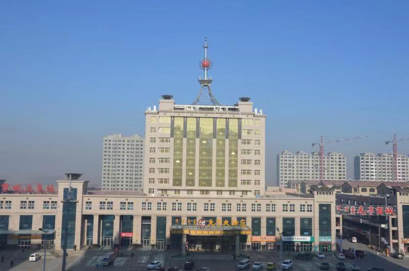 内蒙古元亨实业集团有限公司元亨大酒店婚宴预订
