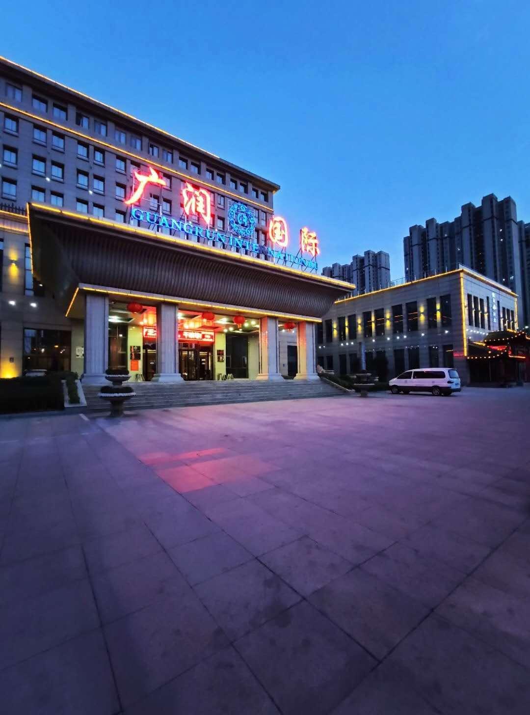 广润国际大酒店婚宴预订