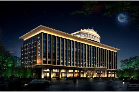 安徽太平洋大酒店婚宴预订