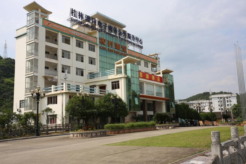 灌阳县思源酒店婚宴预订