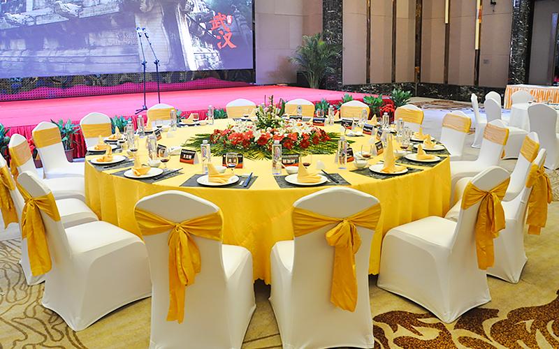 湖北中核国际酒店婚宴预订