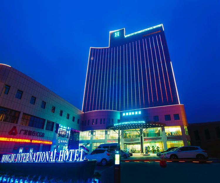 南昌洪都国际酒店婚宴预订