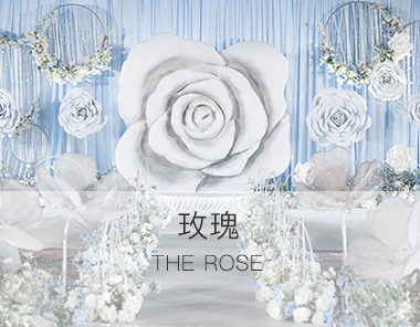 rose only婚礼套餐价目表