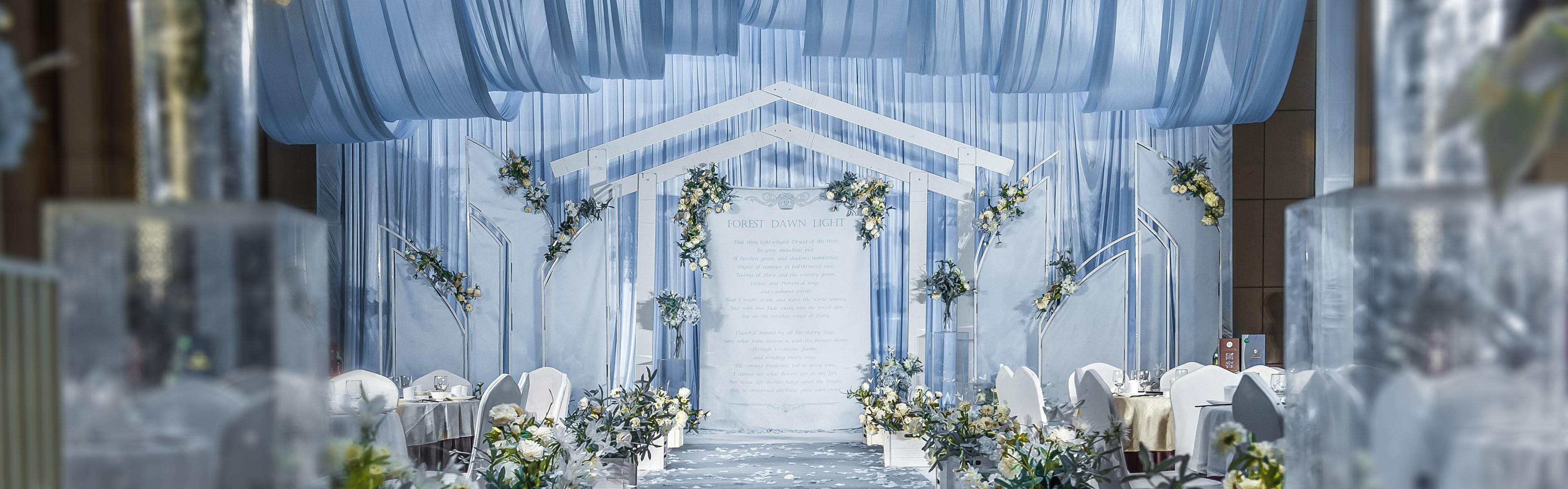 兴宁婚庆策划案例:最美婚礼 第9期 | 湖南 长沙
