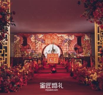 淮南婚庆策划方案:龙凤呈祥