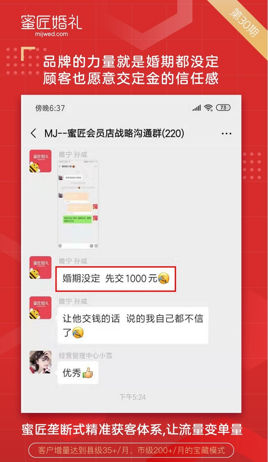 2019新兴小生意