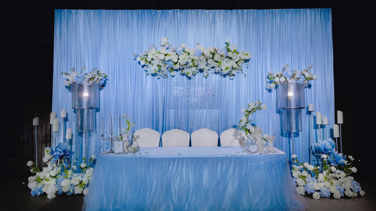 云朵婚礼主题策划