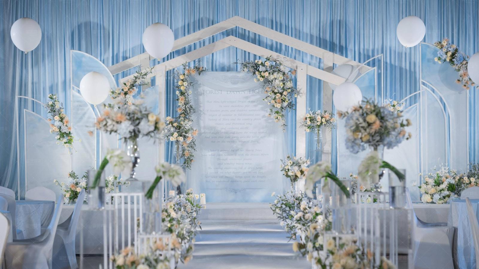 云朵婚礼主题