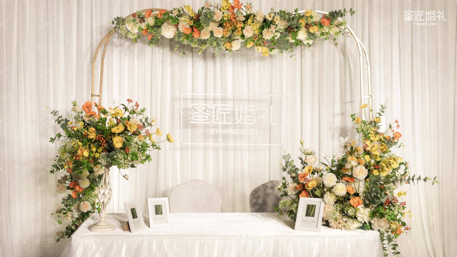 清新活泼婚礼主题风格