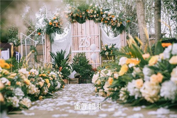 草坪婚礼流程创意