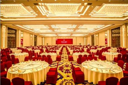 深圳订婚宴酒店有哪些