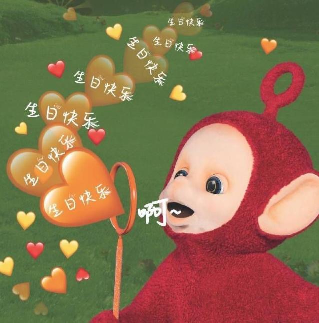 女朋友生日发多少红包