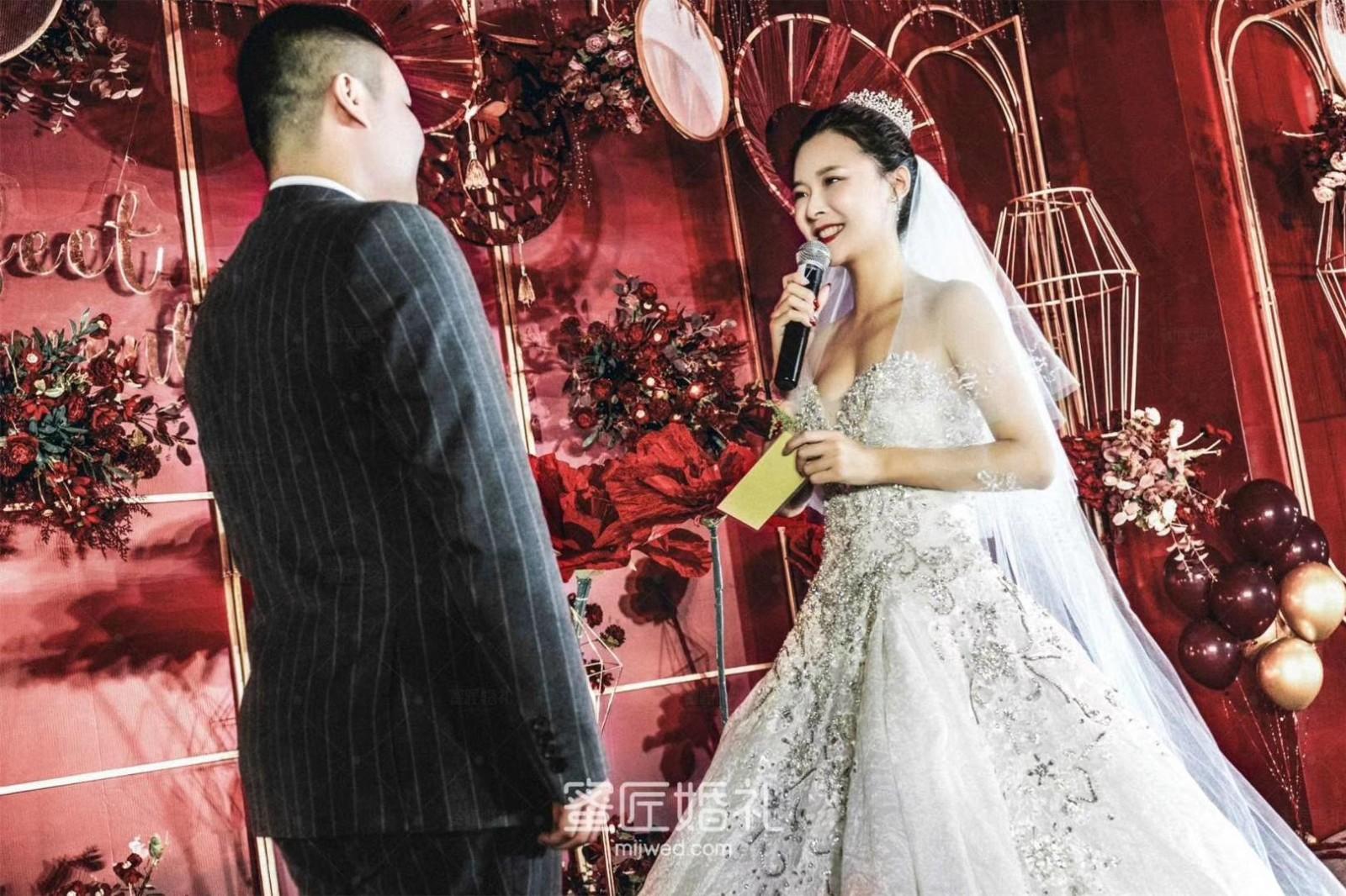 2020婚礼誓言新娘感人台词 2020新娘誓词质朴感人