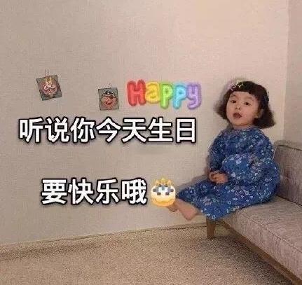 祝女朋友生日快乐简短