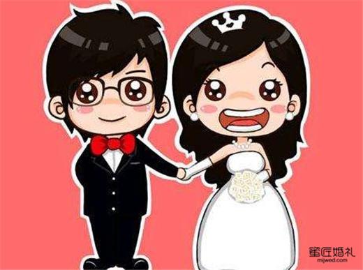结婚元旦怎么请婚假