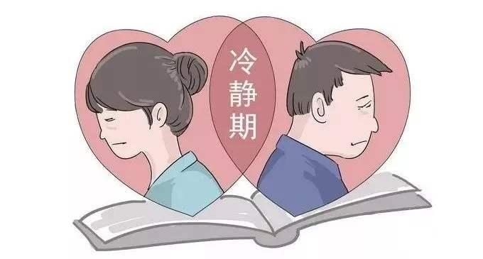 2020较新婚姻法离婚规定
