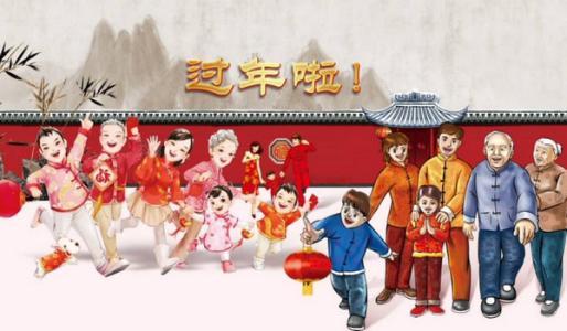 春节家人聚餐邀请短信 邀请家人聚餐温馨短信