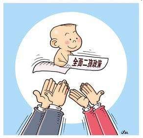 2020生二胎国家奖励多少钱 生二胎奖励政策