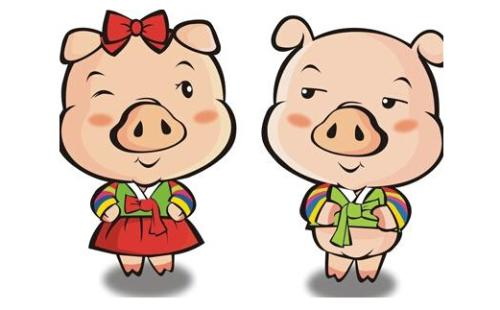 2020年属猪的运势