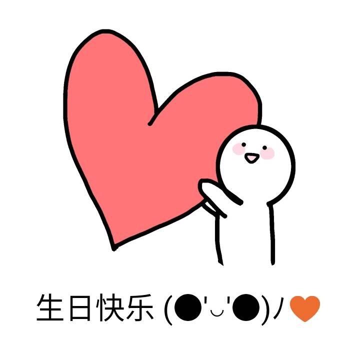 女朋友生日祝福语大全