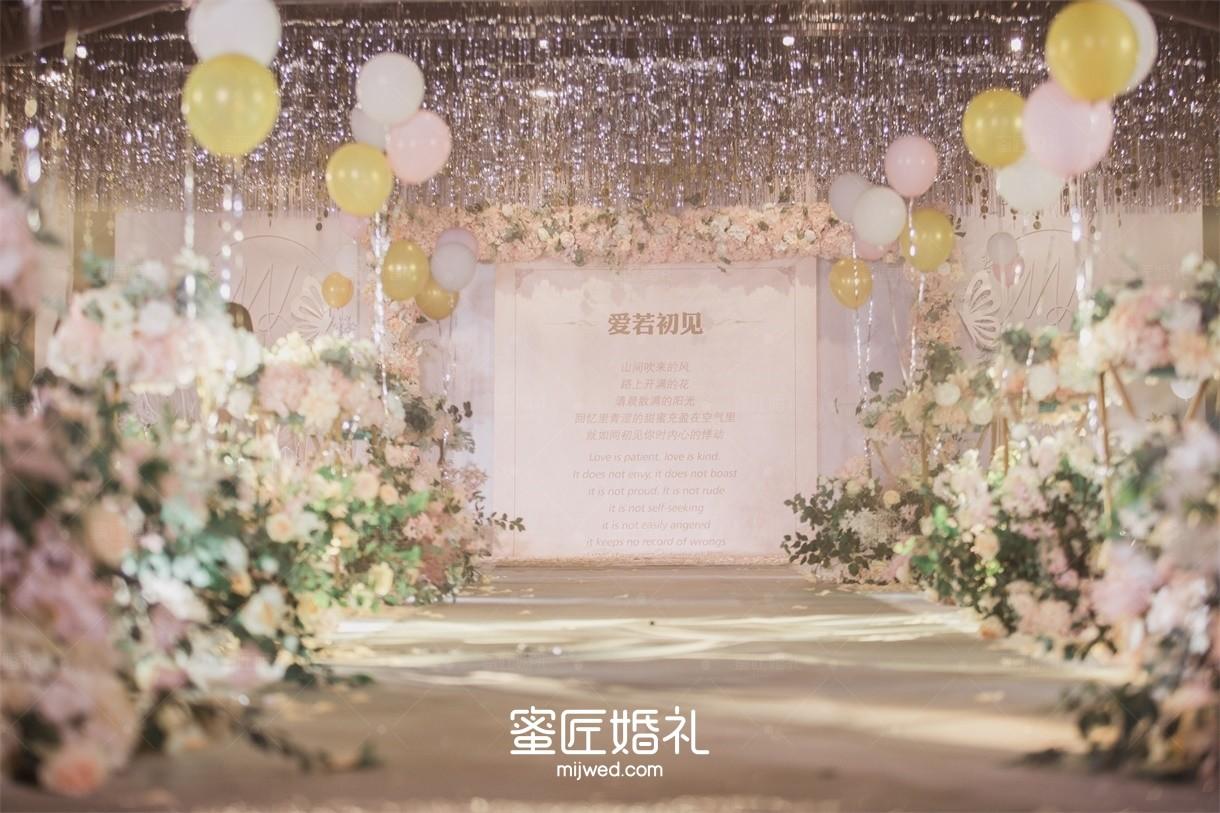 新婚闹新郎新娘游戏