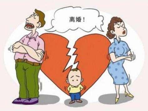 2020新婚姻法小三