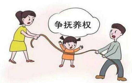 女方主动离婚孩子咋判 争夺孩子抚养权的技巧