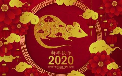 过年祝福语 新年祝福语简短创意
