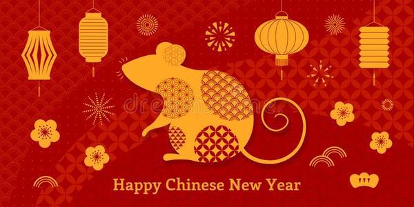 鼠年谐音吉祥祝福语 简短鼠年年历祝福语