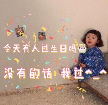 过生日感谢家人的话语