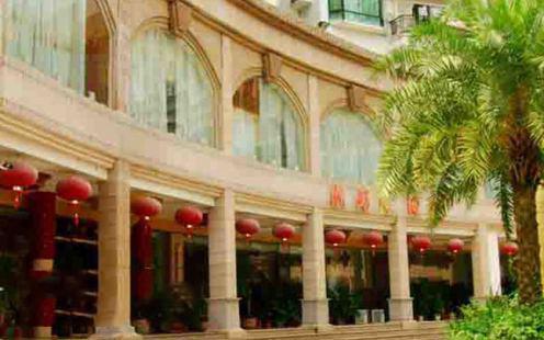 郑州年夜饭酒店推荐