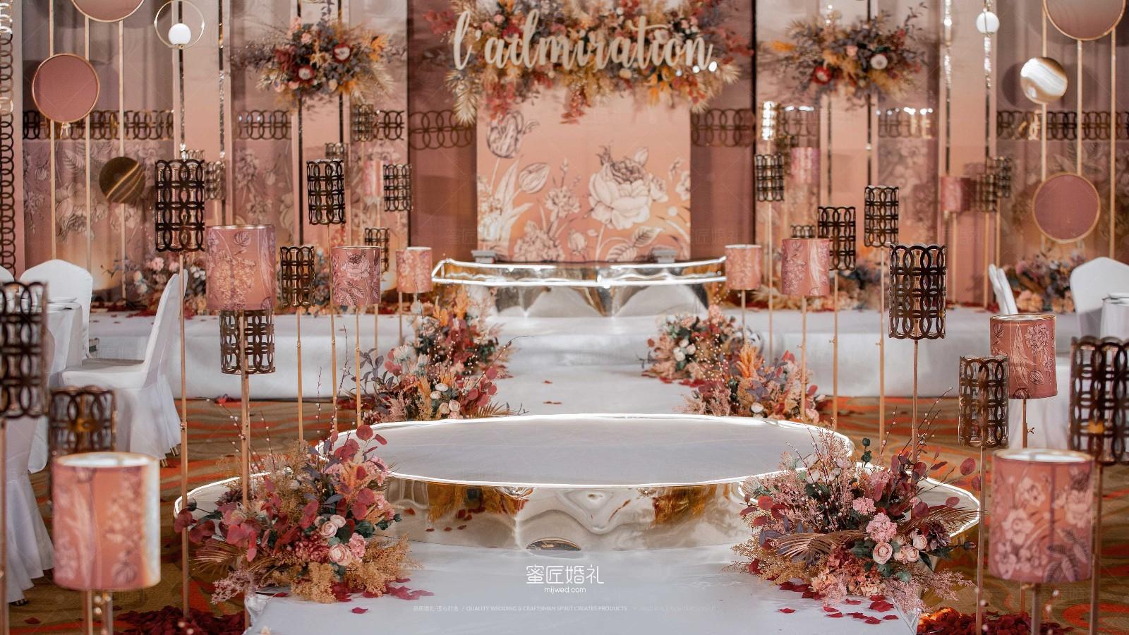玫瑰色婚礼主题