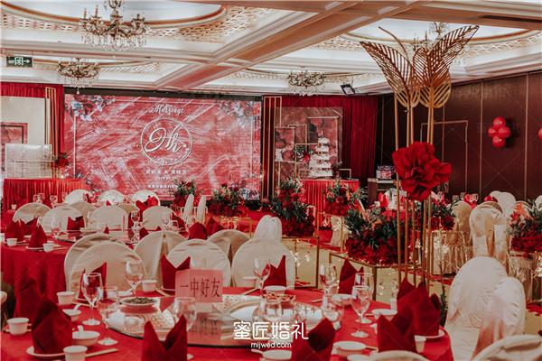 长沙四星级酒店婚宴价格