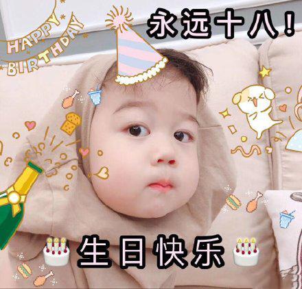 疫情期间生日祝福 疫情期间的生日祝福语