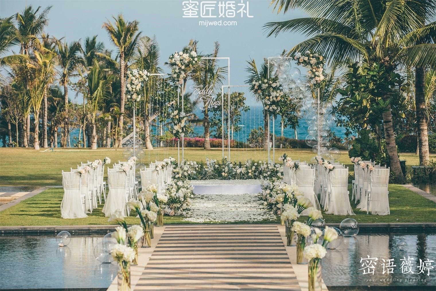 新娘母亲在婚礼上的简单讲话