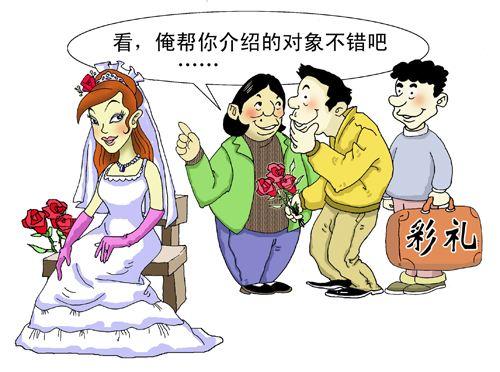 温州彩礼一般多少钱