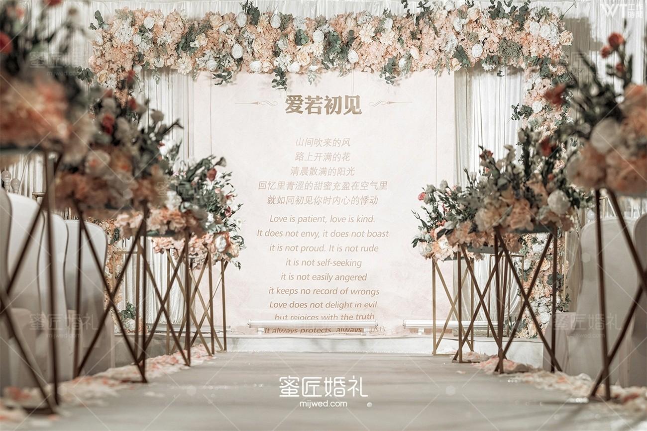 高端大气婚礼布置图片外场