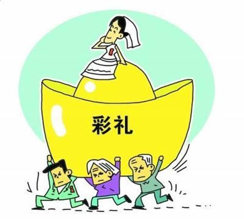 广西柳州彩礼情况