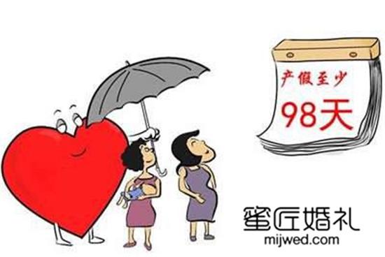 浙江私企员工能享受婚假吗