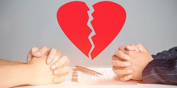 领离婚证必须两人都到场吗