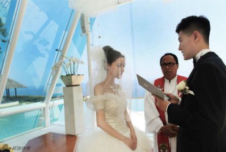 国外婚礼誓词
