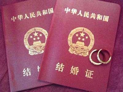 绵阳市国家规定婚假几天四川省