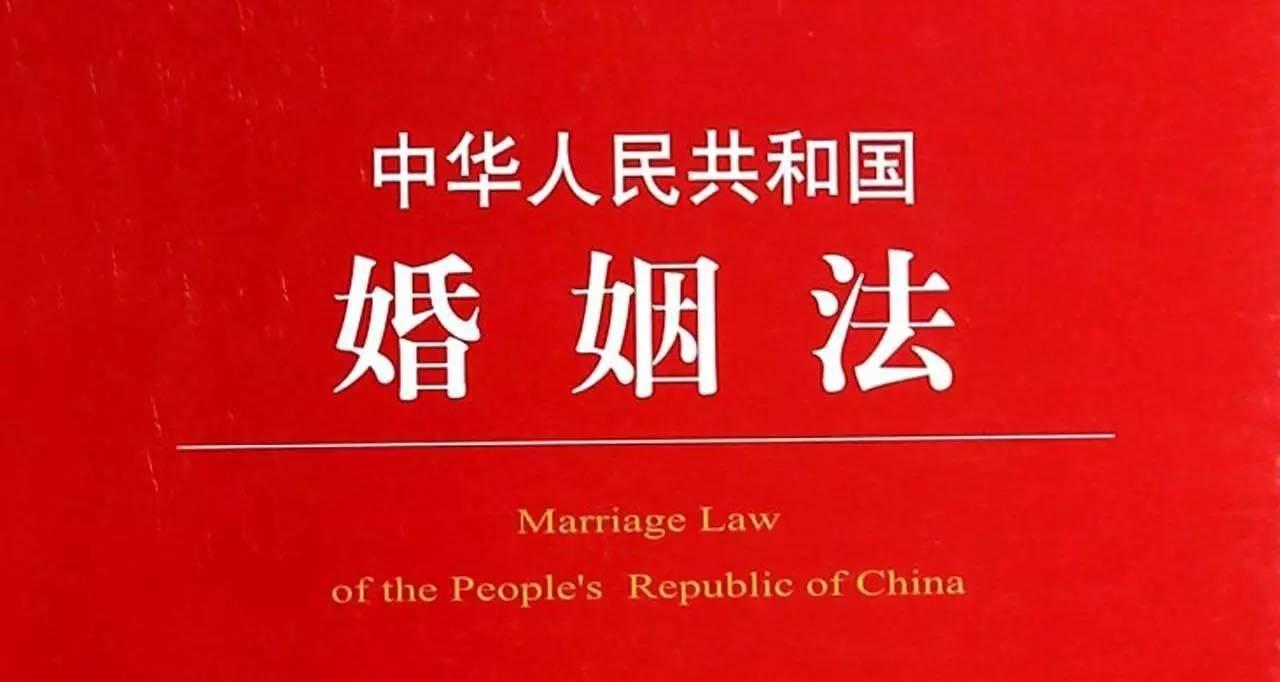 婚假按照国家规定还是地方规定