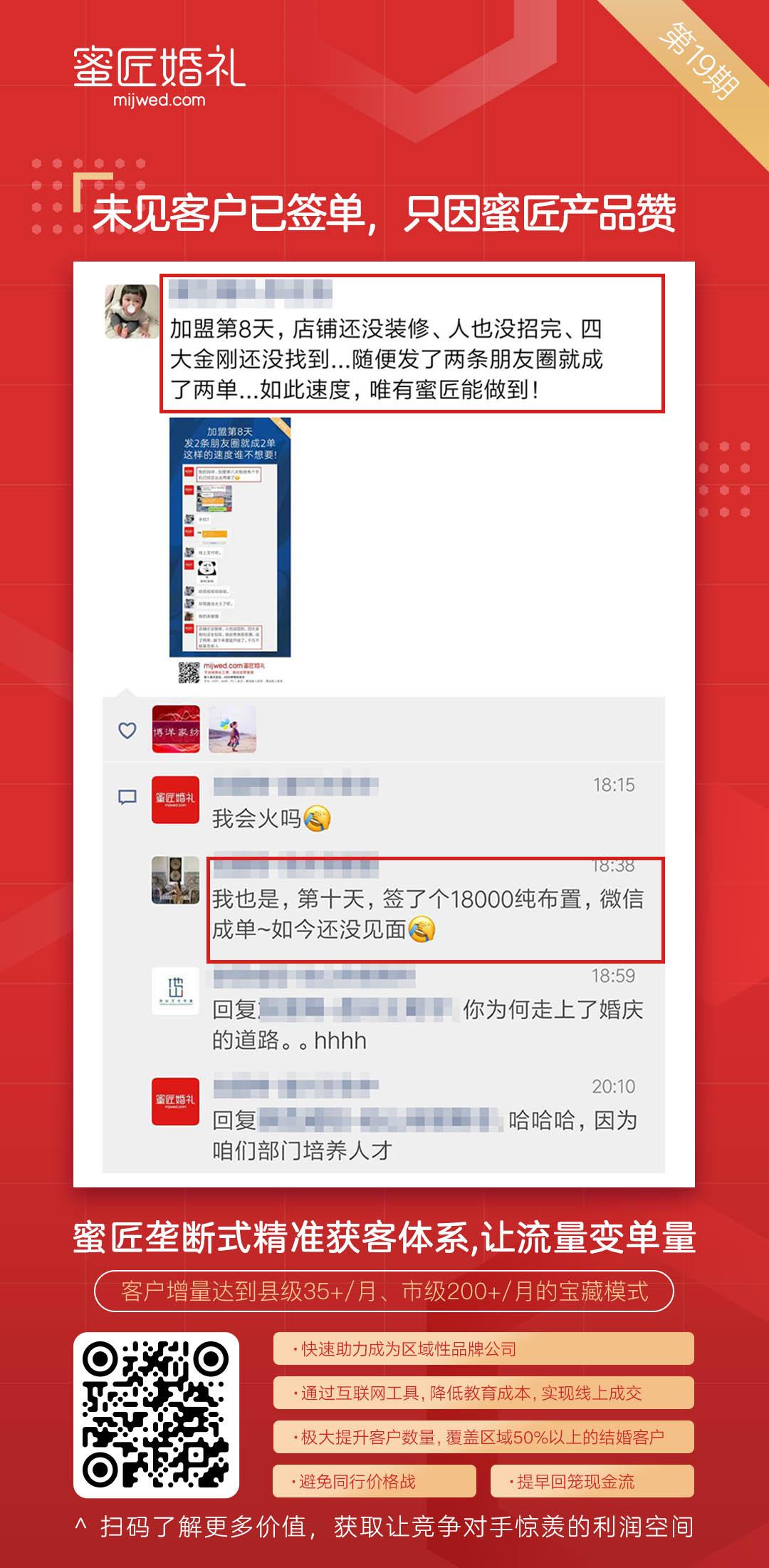 汕头2020加盟婚庆公司多少钱 汕头开婚庆公司还是加盟店好