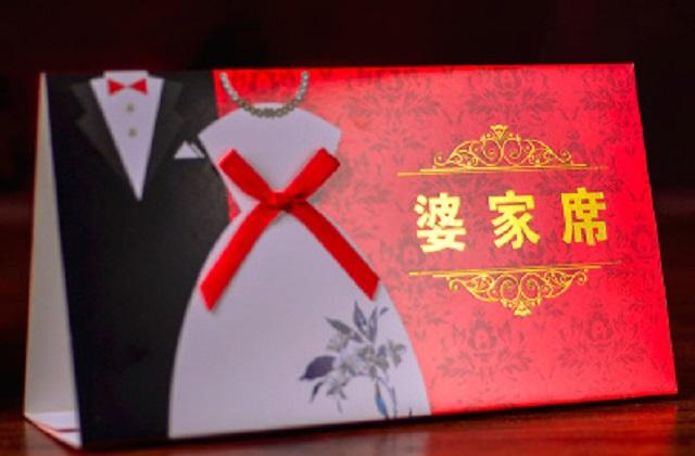 参加订婚宴需要送礼吗 订婚宴送礼金红包吗