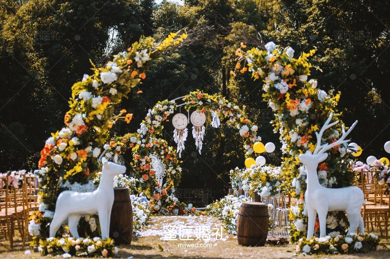 校园主题婚礼策划