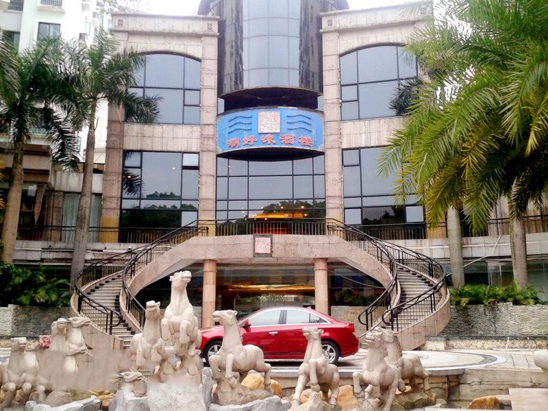 武汉特色婚宴酒店