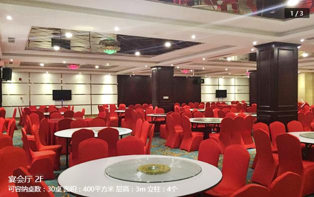 武汉酒店价格多少 武汉摆婚宴酒店看什么