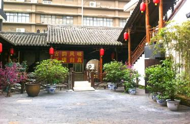 赣州定南山水香格里拉酒店订婚宴需要注意哪些